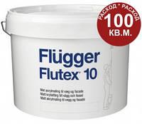 Краска Flugger Flutex 10(флюгер флютекс 10)-10л, матовая водно дисперсионная,акриловая(внутр/наруж)