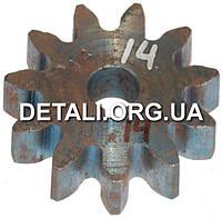 Шестерня бетономешалки 14 (15*65 h18, 11 зубов)