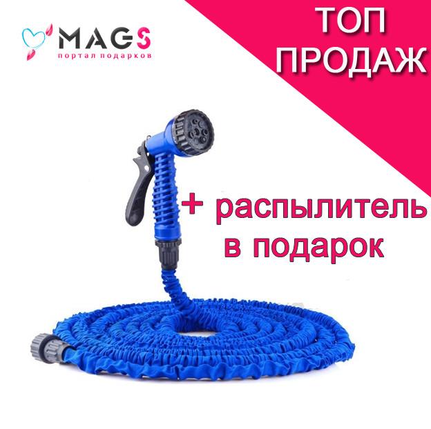 """Шланг для полива xHose 7,5 м + насадка - """"MAGs"""" портал подарков в Киеве"""