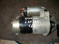 Стартер Hyundai Lantra 1.6B
