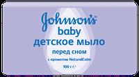 Детское мыло Johnson's Baby Перед сном (Джонсонс Беби) 100 г