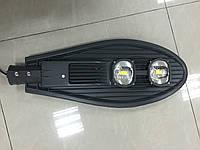 Светильник светодиодный ST-04 150 вт консольный