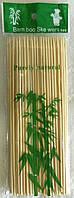 Шпажки бамбук 20см