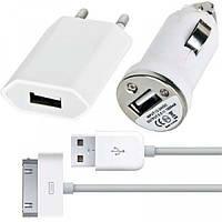 Зарядка для iPhone 4 авто+сеть