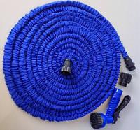 Шланг для полива xhose 37,5 метров, икс хоз, чудо шланг, x-hose, x hose, xhose, шланг xhose, шланг поливочный