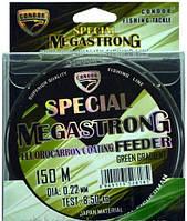 Леска рыболовная CONDOR Megastrong 150 метров 0.18