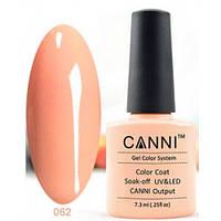 Гель лак Canni 062 персиковый