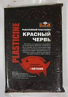 Пластилин рыболовный G.STREAM Красный червь с бетаином 800гр