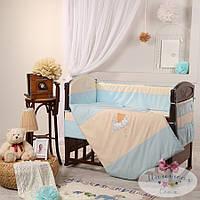 Набор в детскую кроватку Маленькая Соня голубой (6 предметов), фото 1