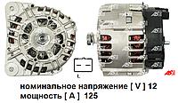 Генератор на Renault Master 2.2 dci. Рено Мастер. 125 Ампер. AS Poland. Код A3035.