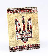 """Обложка для визиток и кредиток """"Герб Украины"""""""