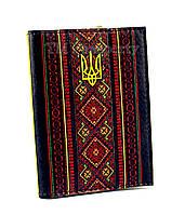 """Обложка для визиток и кредиток """"Украинский орнамент"""""""