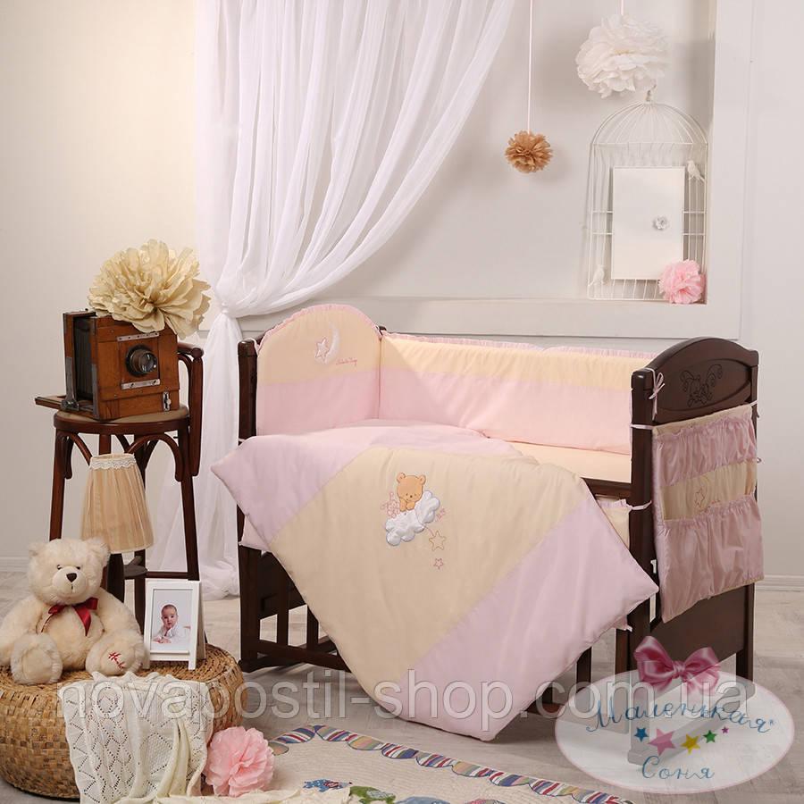 Набор в детскую кроватку Маленькая Соня розовый (6 предметов)