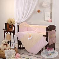 Набор в детскую кроватку Маленькая Соня розовый (6 предметов), фото 1