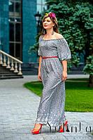 Платье штапель итальянский полированый, фото 1