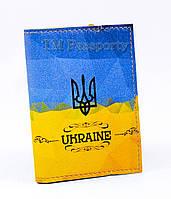 "Обложка для визиток и кредиток ""Прапор України"""
