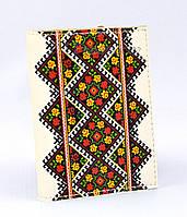"Обложка для визиток и кредиток ""Вишиванка"""