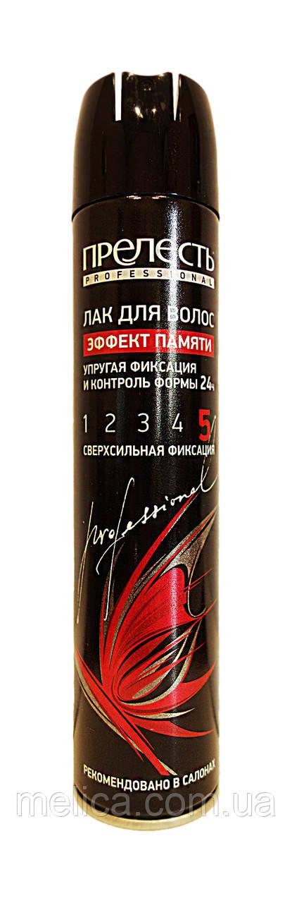 Лак для волос Прелесть Professional Эффект Памяти Сверхсильная фиксация 5 - 300 мл.