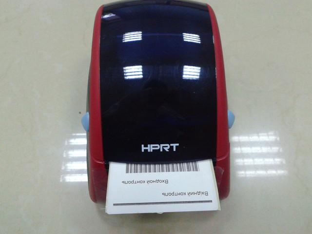 Принтер HPRT