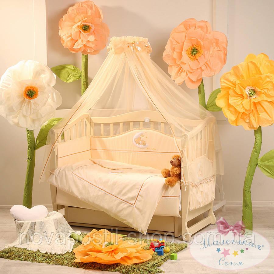 Набор в детскую кроватку Teddy бежевый (7 предметов)