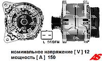 Генератор (новый) для Renault Master 2.5 dci. Рено Мастер. 150 Ампер. A0165 (AS-PL)