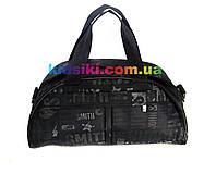 Женская спортивная дорожная молодёжная сумка