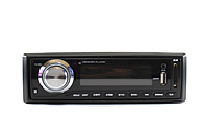 Автомагнитола  MP3 2000 ISO  с евро разъемом и кулером