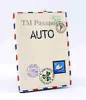 """Обложка на автодокументы """"Принт конверт"""""""