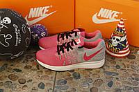 Кроссовки Nike Air Zoom Pegasus 33
