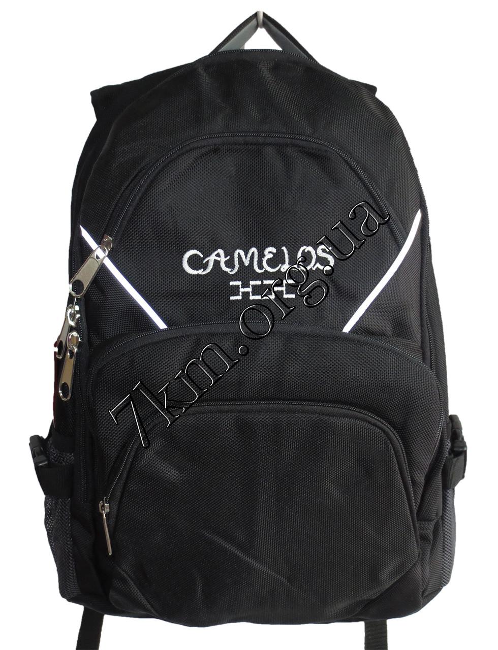 """Школьный рюкзак для мальчиков """"Camelos"""" Вьетнам CM K179"""