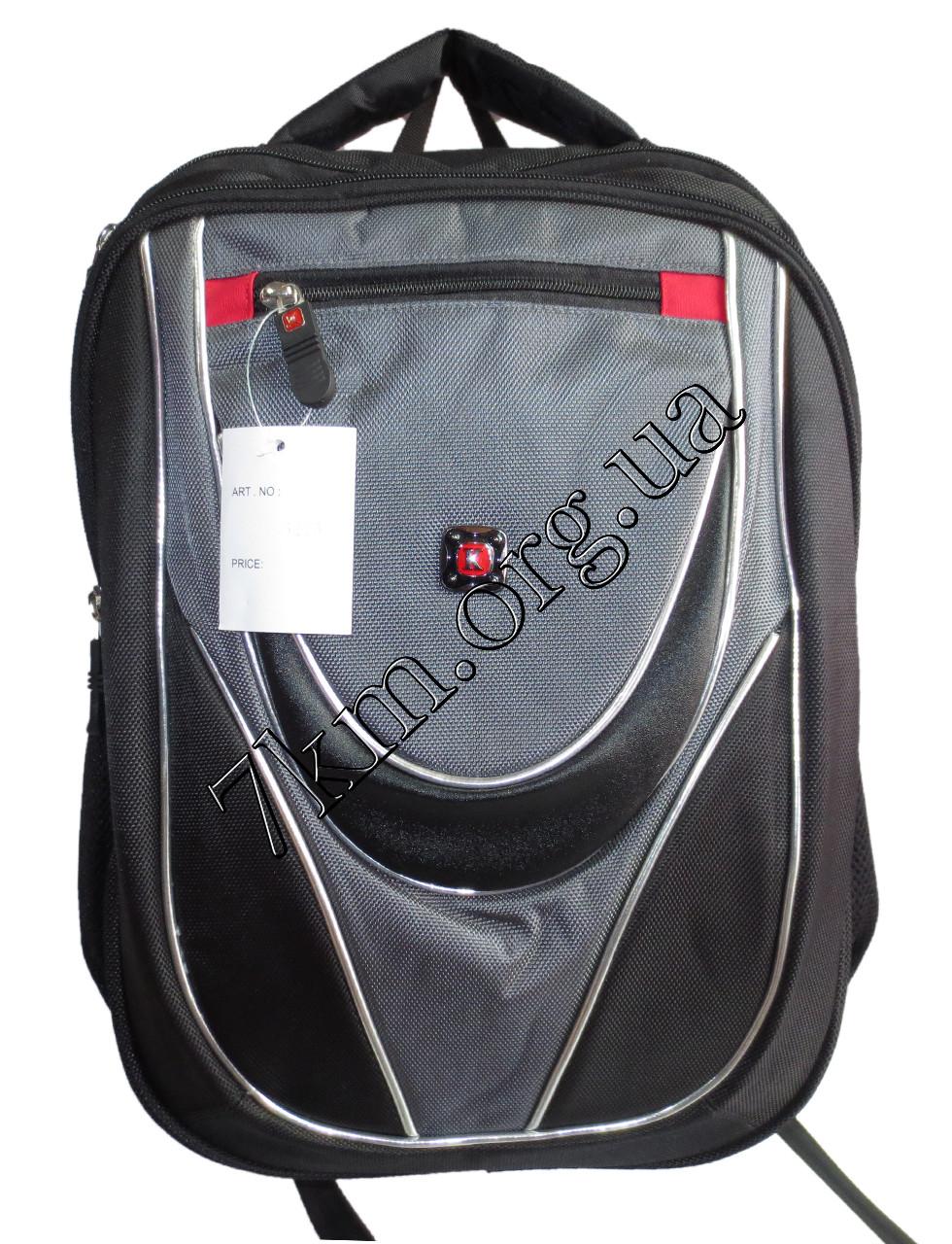 """Школьный рюкзак для мальчиков """"K style"""" Вьетнам CM K285"""