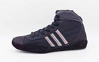 Борцовки Замша Adidas Combat Speed III (верх-замша, низ-нескользящая резина, черный)
