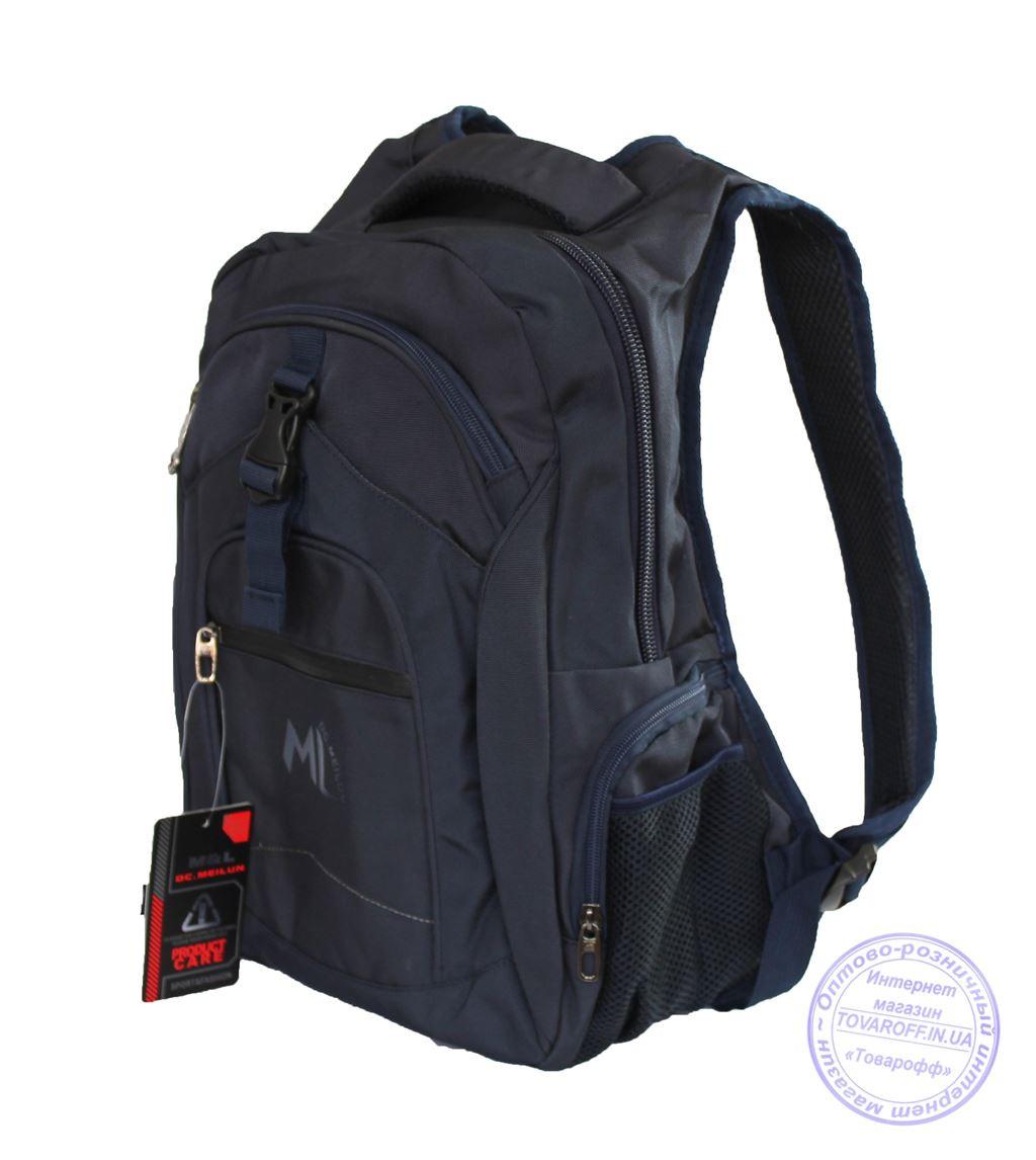 Качественный рюкзак для мальчика - синий - 3203