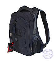 Качественный рюкзак для мальчика - синий - 3203, фото 1