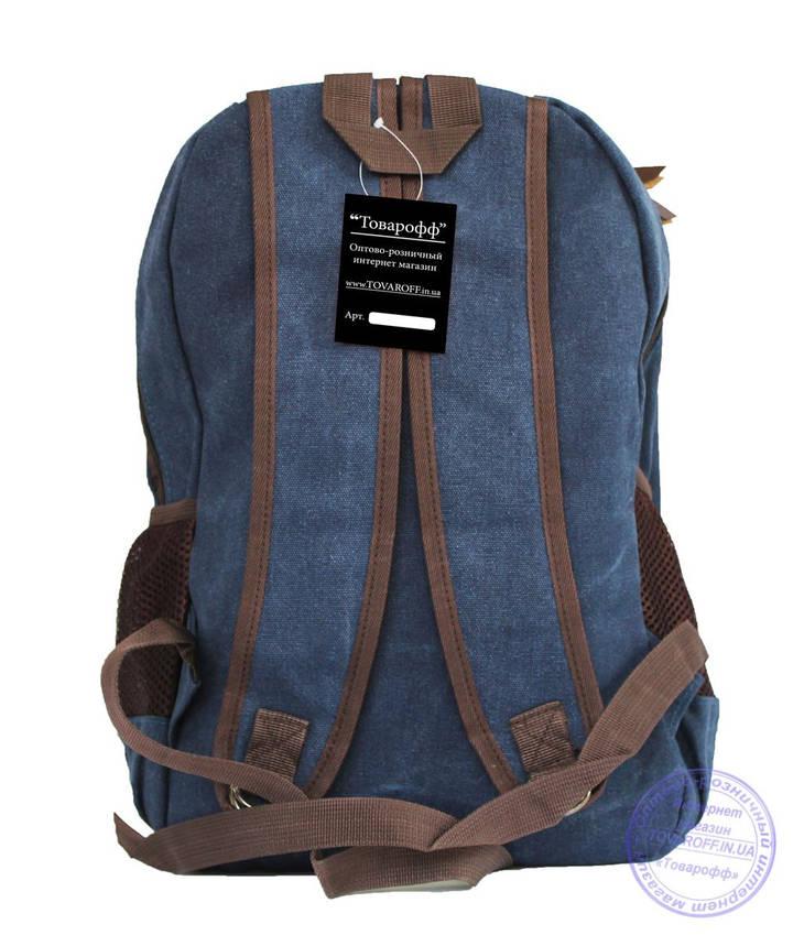 Котонові рюкзак для підлітків дівчаток і хлопчиків - синій - 7018, фото 2