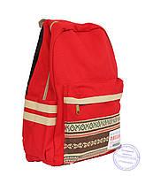Школьный / городской рюкзак в этно стиле - красный - 7138, фото 1