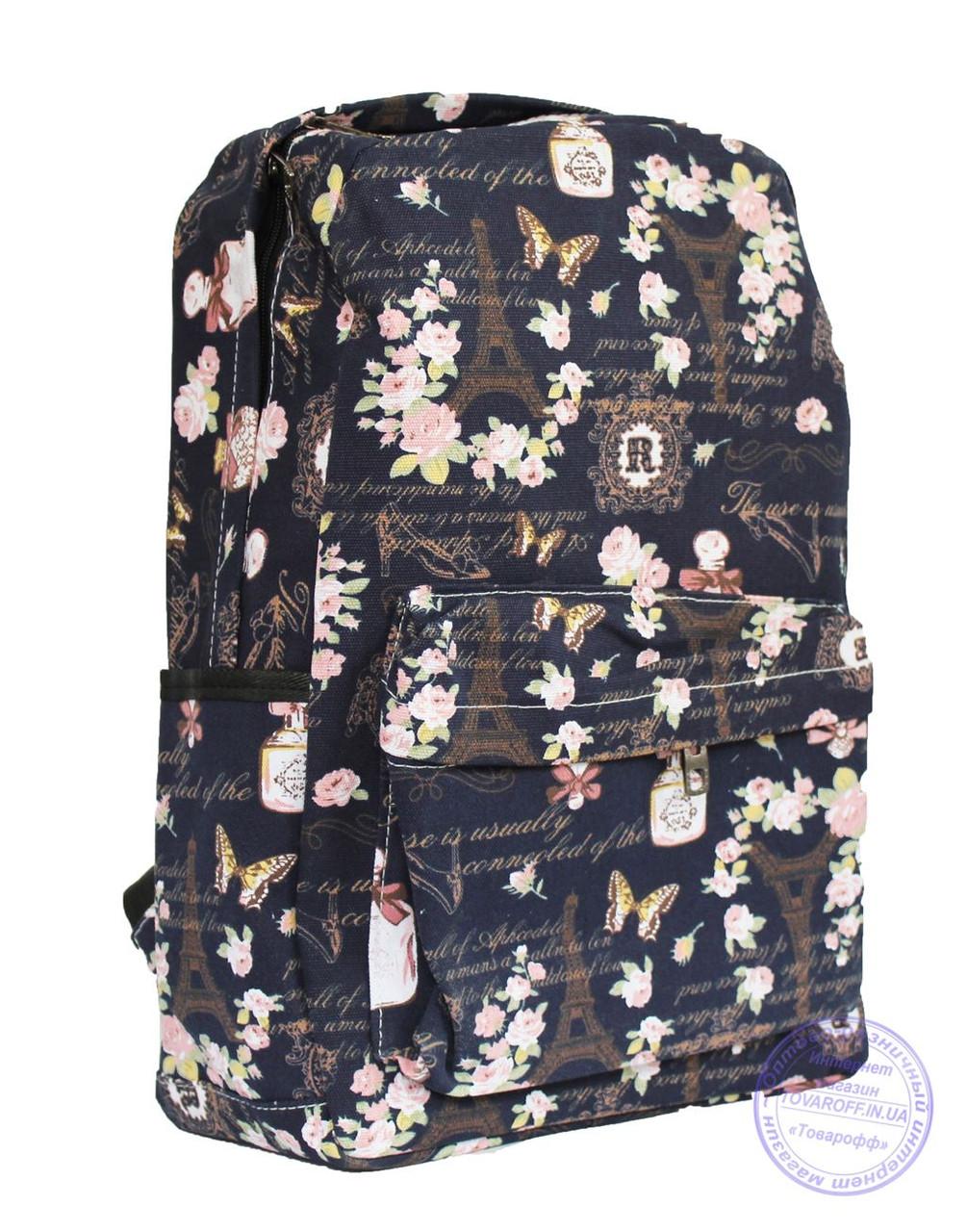 Тканевый рюкзак для девочки - синий - 7145