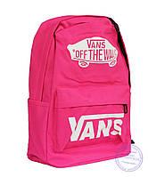 Рюкзак Vans - розовый - 7616, фото 1