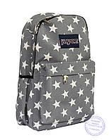 Школьный / прогулочный рюкзак со звездочками - серый - 8149, фото 1