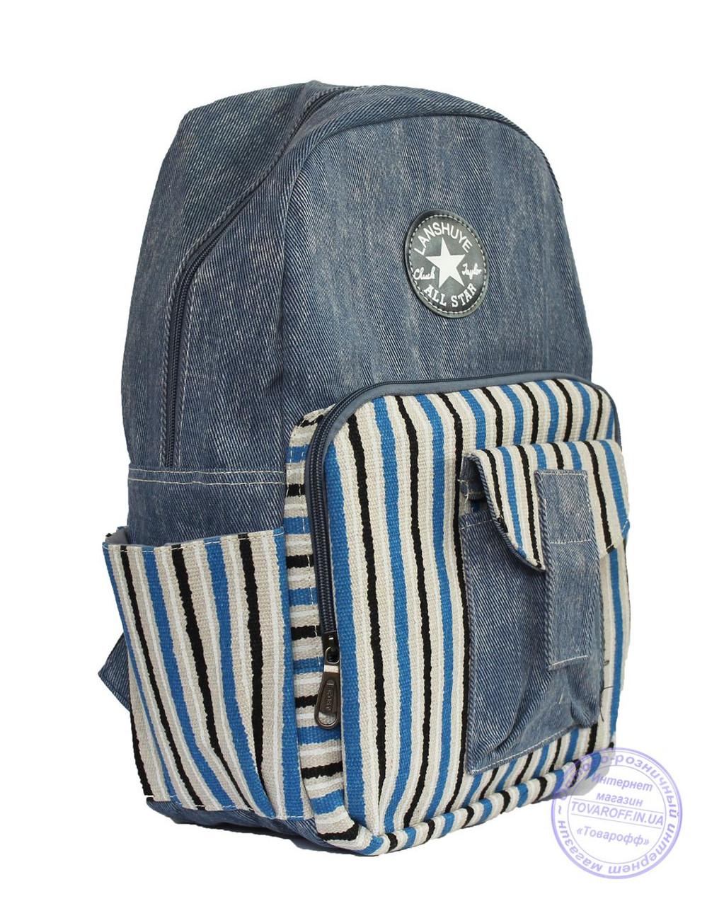 Молодежный джинсовый рюкзак - 8153