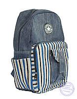 Молодежный джинсовый рюкзак - 8153, фото 1
