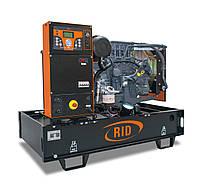Однофазный дизельный генератор RID 30/1 S-SERIES (24 кВт) открытый + автозапуск