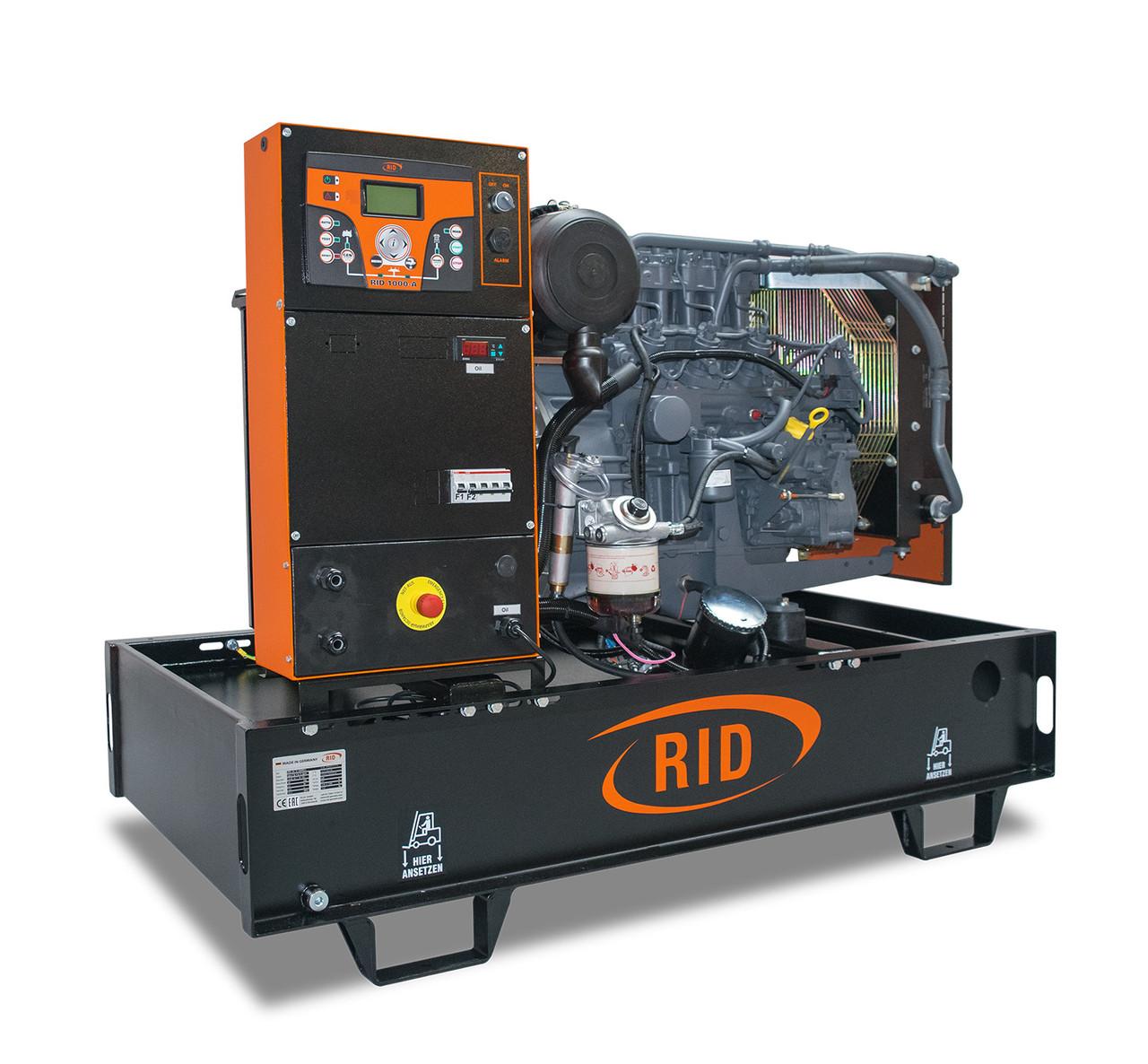 Трьохфазний дизельний генератор RID 20 S-SERIES (16 кВт) відкритий + автозапуск