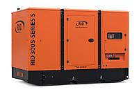Трехфазный дизельный генератор RID 300 S-SERIES S (240 кВт) в капоте  + зимний пакет + автозапуск