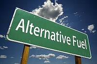 Свидетельство о принадлежности топлива к альтернативному