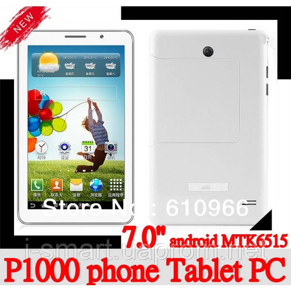 S4 P1000 i9500 Phone P1000 Tablet PC 7 Inch MTK6515 Dual SIM Android 4.1 Bluetooth wifi phone
