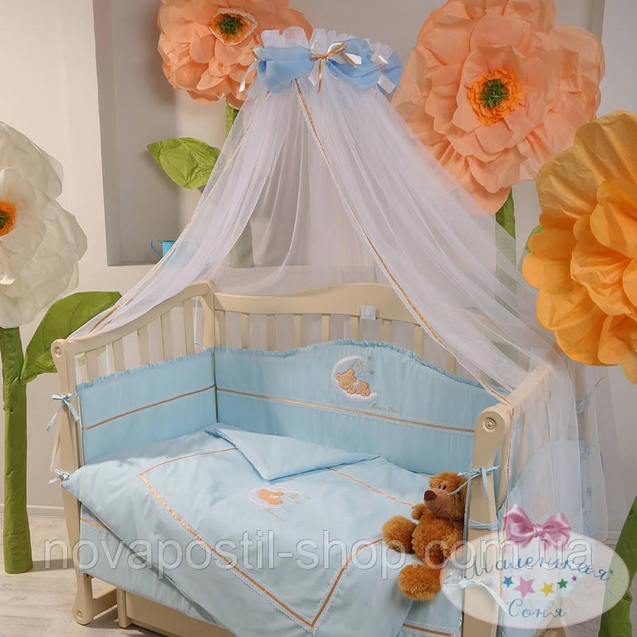 Набор в детскую кроватку Teddy голубой (7 предметов)