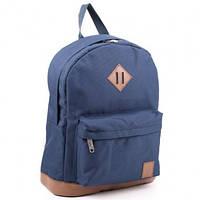 Подростковый рюкзак Bagland