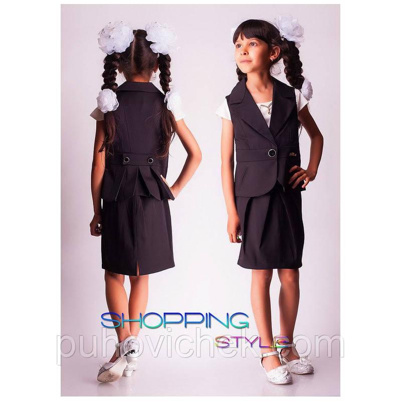 Школьный  жилет и юбка для девочки