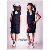 Детский школьный костюм жилет и юбка для девочки